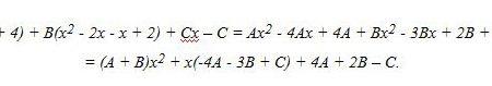 Calcolo di un integrale indefinito di una funzione fratta