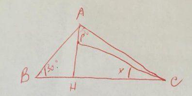 Problema svolto di trigonometria