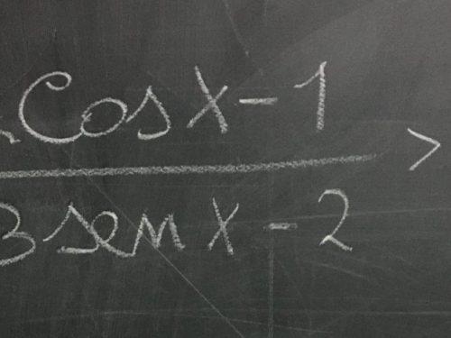 Disequazioni goniometriche non elementari